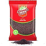 Bayara Mustard Seeds, 200g