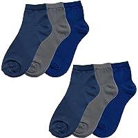 Fontana Calze, 6 paia di calze bimbo in Cotone Filo di Scozia elasticizzato modello Caviglia.