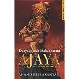 Ajaya: Duryodhana's Mahabharata - Collector's Edition