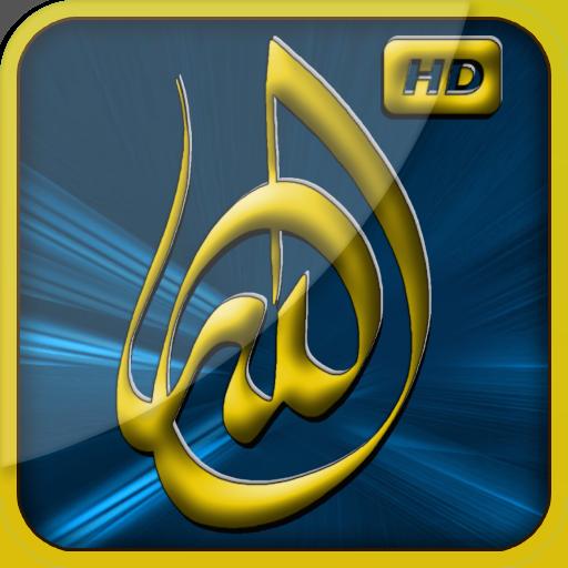 Fonds D Ecran Islamique Amazon Fr Appstore Pour Android