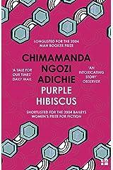 Purple Hibiscus (P.S.) (English Edition) Versión Kindle