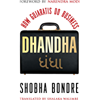Dhandha: How Gujratis Do Business