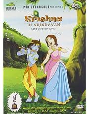 Krishna in Vrindavan