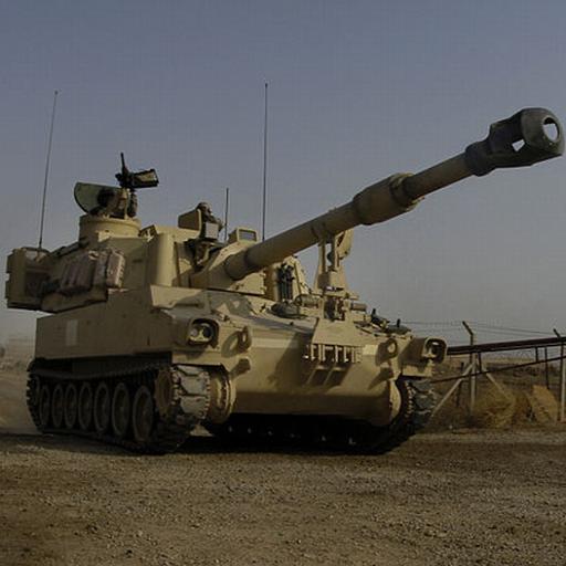 mortar-artillery-marc-military-ammunition-residue-calculator