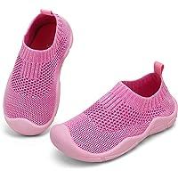 STQ Pantofole Bambini Pantofole Ragazze Ragazzi Non-Silp Leggero Comode Scarpe da Sportivi Toddlers Babies 20-33EU