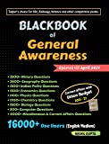 BlackBook of General Awareness April 2021 by Nikhil Gupta