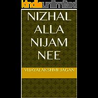 Nizhal Alla Nijam Nee (Tamil Edition)