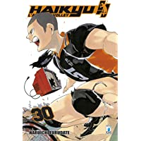 Haikyu!! (Vol. 30)
