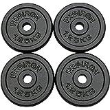 PROIRON Set med viktplattor i gjutjärn 1,25 kg, 2,5 kg, 5 kg, 10 kg (val av storlekar) för 1 tum hantelhandtag Svart 4 x 1,25