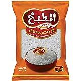 المطبخ ارز مصري، 5 كجم