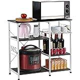 GRANDMA SHARK Kitchen Baker's Rack, Utility Microwave Oven Stand Utility Workstation Shelf, Multifunctional Storage for Oven,