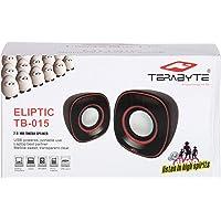 Terabyte 2.0 USB Powered Speakers (Black)