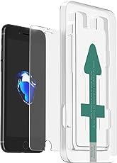 XeloTech iPhone 8 / iPhone 7 Premium Panzerglas Folie mit Schablone für Hohe Passgenauigkeit - Unterstützt 3D Touch