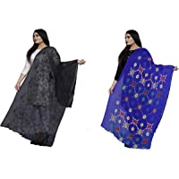 Red Lady Women's Nazmeen Embrodiery Dupatta (2.20 meters)