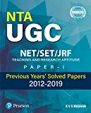 Previous Years' Solved Question Papers (2012-2019)| NTA UGC NET/SET/ JRF Paper 1 | First Edition | By Pearson (Old…