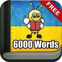 Ukrainisch Lernen 6000 Wörter