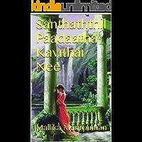 Santhaththil Paadaatha Kavithai Nee (Tamil Edition)