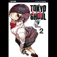 Tokyo Ghoul: 2 (J-POP)