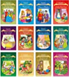 Forever Classics (Set of 12 Fairy Tales with Colourful Pictures) - Story Books for Kids - Rapunzel, The Wise Goat and…