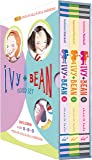 Ivy and Bean Boxed Set 2: (Children's Book Collection, Boxed Set of Books for Kids, Box Set of Children's Books) (Ivy…