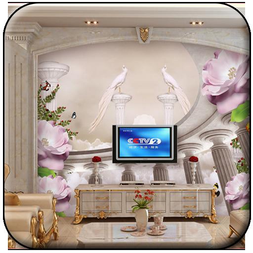 home-style-interior-design