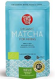 Matcha Pulver Tee 108 - Bio Premium Qualität (für kräftiges Tee-Aroma zum Mixen) - Ideal für Smoothie, Latte, zum Kochen & Ba