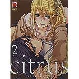 Citrus (Vol. 2)