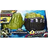 Marvel Avengers - B9974EU40 -  Poings Deluxe Hulk