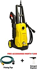 ResQTech 1700W 135 BAR High-Pressure Washer RSQ-PW101 (Yellow)