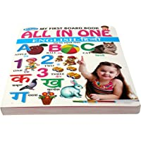 GoodsNet Board Books for 3 year old-My First Board Book of All-In-One (English-Hindi)
