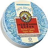 Nin Jiom Herbal Candy Super Mint Flavour 60g