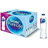 كرتونة زجاجات مياه معدنية نستله، 20 زجاجة- 0.60 لتر