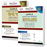 Educart Combo - Hindi B & English Sample papers CBSE Class 10 On New Pattern (For 2021)