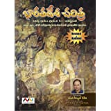 Indian History Telugu (Revised & Updated)