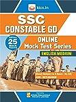 Kiran Prakashan SSC Constable Online Mock Test Series