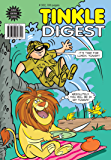 Tinkle Digest No. 332