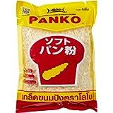 Lobo Crumbs Panko - Pacco da 12 x 200 g