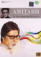 Amitabh Recites Harivansh Rai Bachchan