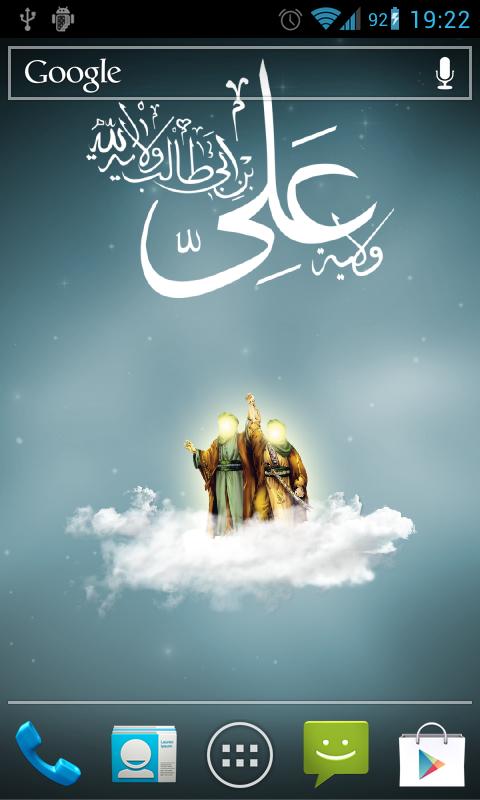 eid al ghadeer 7th, death anniversary of imam muhammad al-baqir (pbuh) 9th, day of arafat  10th, eid ul adha 15th, birthday of imam ali  18th, eid ul ghadeer 24th, eid ul.