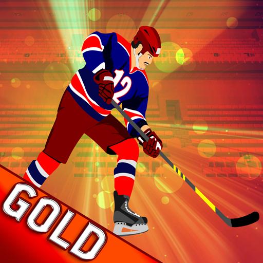 Eis-Hockey Klinge: der Winter Powerplay Schuss Puck Herausforderung - Gold Edition -