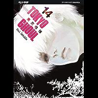 Tokyo Ghoul: 14 (J-POP)