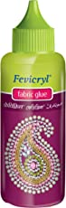 Pidilite Fabric Glue (80 Ml) : Pack Of 10