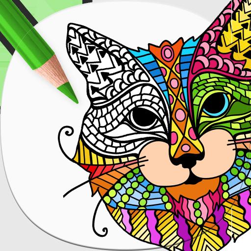 Coloriage De Chat Pour Adulte Amazonfr Appstore Pour Android