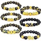 YADOCA 6 PCS Feng Shui Golden Pi Xiu Lucky Wealthy Amulet Braccialetto Nero Natural Obsidian Wealth Braccialetto Regolabile E
