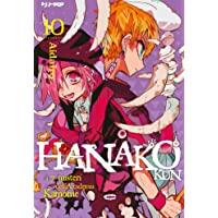 81zj50ZWcMS._AC_UL200_SR200,200_ Hanako-kun. I 7 misteri dell'Accademia Kamome (Vol. 10)