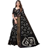 Bee M Pee Designer Women's Banarasi Linen Saree with Blouse Piece