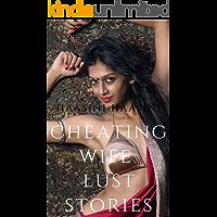 Cheating Wives Lust stories - Hindi edition ( धोखा देने वाली पत्नियां वासना की कहानियां)