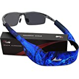 ARiety Sport Brillenband schwimmfähig - Premium Band für Brillen und Sonnenbrille Neopren – Länge flexibel einstellbar für Herren, Damen und Kinder – blau schwarz Camouflage wasserfest