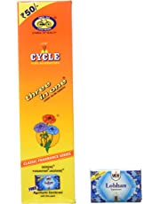 Cycle Pure Agarbathies Three In One Classic Fragrance Incense Sticks - 115 Grams Free Dhoop Offer
