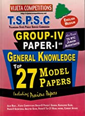 TSPSC Group IV Paper-1 General Knowledge Top 27 Model Papers [ ENGLISH MEDIUM ]